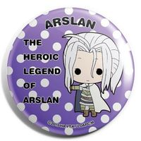 Badge - The Heroic Legend of Arslan / Arslan