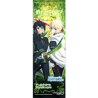 Tapestry - Seraph of the End / Hyakuya Mikaela & Hyakuya Yuichiro