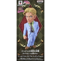 World Collectable Figure - Jojo no Kimyou na Bouken / Kira Yoshikage