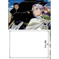 Plastic Folder - The Heroic Legend of Arslan / Daryun & Arslan