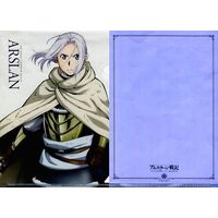 Plastic Folder - The Heroic Legend of Arslan / Arslan