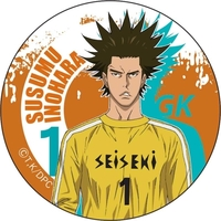 Badge - DAYS / Inohara Susumu
