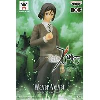 DXF Figure (Banpresto) - Fate/Zero / Waver & Kayneth