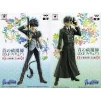 (Full Set) DXF Figure (Banpresto) - Blue Exorcist / Yukio & Rin