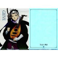 Plastic Folder - The Heroic Legend of Arslan / Gieve