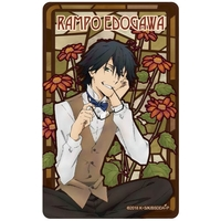 Card Stickers - Bungou Stray Dogs / Edogawa Ranpo