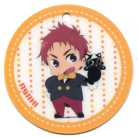 Key Chain - High Speed! / Shiina Asahi