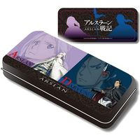 Pen case - The Heroic Legend of Arslan / Daryun & Arslan