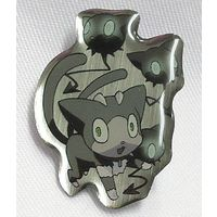 Pin - Blue Exorcist