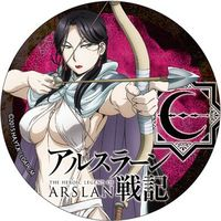 Badge - The Heroic Legend of Arslan / Falangies