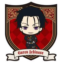 Patch - Seraph of the End / Ichinose Guren