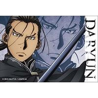 Square Badge - The Heroic Legend of Arslan / Daryun