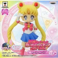 Figure - Sailor Moon