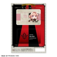Chimi Chara - Card Stickers - Fate/Apocrypha / Rider