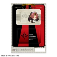 Chimi Chara - Card Stickers - Fate/Apocrypha