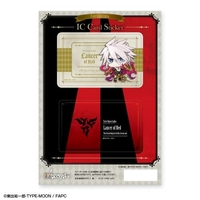 Chimi Chara - Card Stickers - Fate/Apocrypha / Lancer
