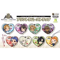 Rubber Strap - King of Prism by Pretty Rhythm