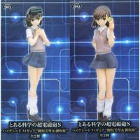 (Full Set) Figure - Toaru Kagaku no Railgun / Sisters & Mikoto