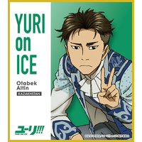 Illustration Panel - Yuri!!! on Ice / Otabek Altin