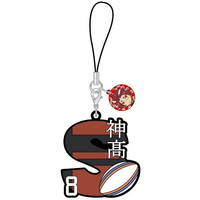 Metal Charm - Rubber Mascot - All Out!! / Sekizan Takuya