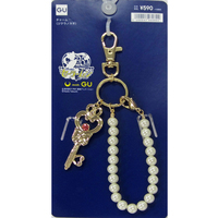 Bag Charm - Sailor Moon