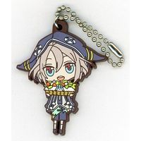 Rubber Key Chain - AMNESIA / Orion