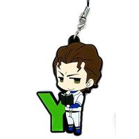Rubber Strap - Ace of Diamond / Chris Yū Takigawa