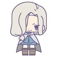 Rubber Strap - The Heroic Legend of Arslan / Narsus