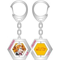 Key Chain - Love Live / Kousaka Honoka