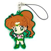 Rubber Strap - Sailor Moon / Sailor Jupiter