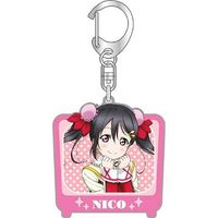 Key Chain - Love Live / Yazawa Nico