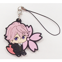 Rubber Strap - High Speed! / Sigino Kisumi
