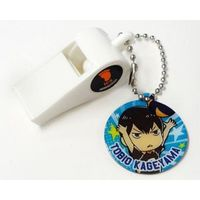 Metal Charm - Whistle - Haikyuu!! / Karasuno High School & Hinata & Kageyama