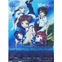 Calendar - Nagi no Asukara (Nagi-Asu: A Lull in the Sea)