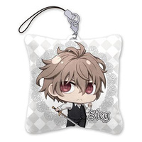 Cushion Strap - Fate/Apocrypha
