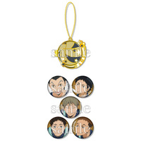 Locket Accessory - Haikyuu!! / Fukurodani Academy