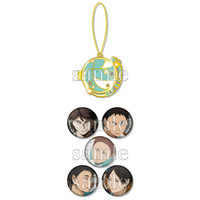 Locket Accessory - Haikyuu!! / Aoba Jyousai High School