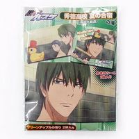 Bath additive - Kuroko's Basketball / Shutoku High School