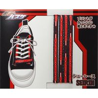 Shoelace - Kuroko's Basketball / Seirin High School