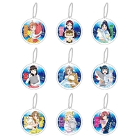 Key Chain - Love Live! Sunshine!!