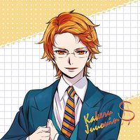 Cushion Cover - King of Prism by Pretty Rhythm / Juuouin Kakeru