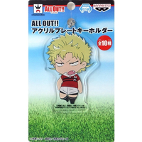 Key Chain - All Out!! / Ebumi Masaru