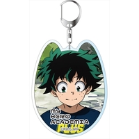 Big Key Chain - My Hero Academia / Midoriya Izuku