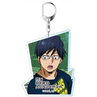Big Key Chain - My Hero Academia / Iida Tenya