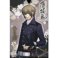 Environmental Fragrance - Hakuouki / Chikage Kazama