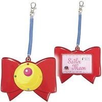 Bag Charm - Commuter pass case - Sailor Moon