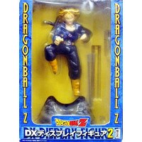 Figure - Dragon Ball / Trunks