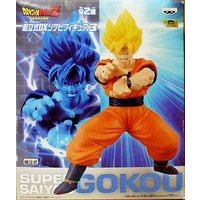 Sofubi Figure - Dragon Ball / Goku