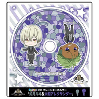Key Chain - King of Prism by Pretty Rhythm / Yamato Alexander & Kisaragi Louis