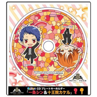 Key Chain - King of Prism by Pretty Rhythm / Juuouin Kakeru & Ichijou Shin